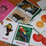 Карточки Глена Домана