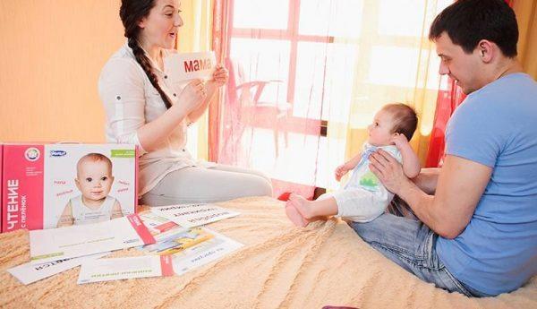 Раннее развитие ребёнка по методике Глена Домана
