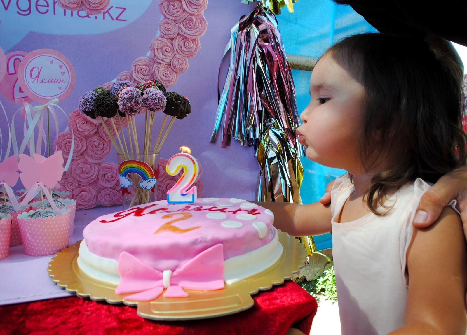 день рождения 2 года