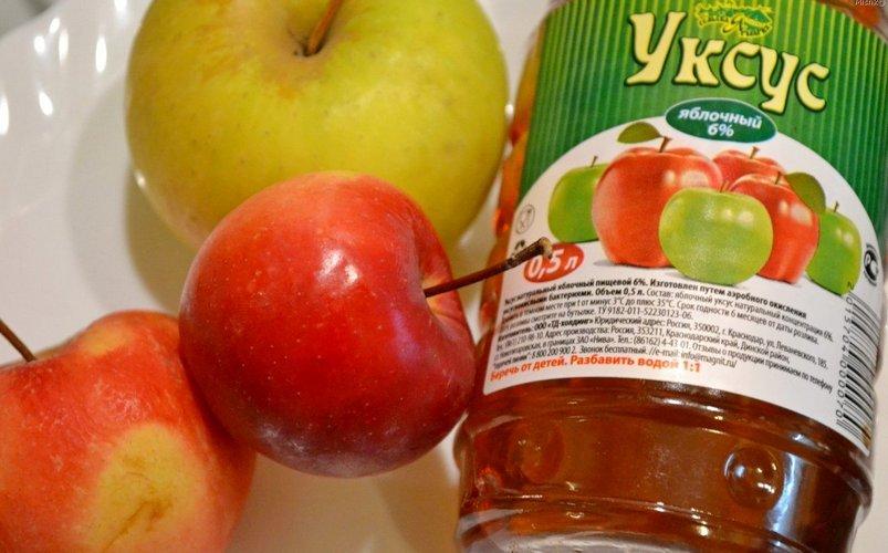 Яблочный уксус при беременности можно ли пить