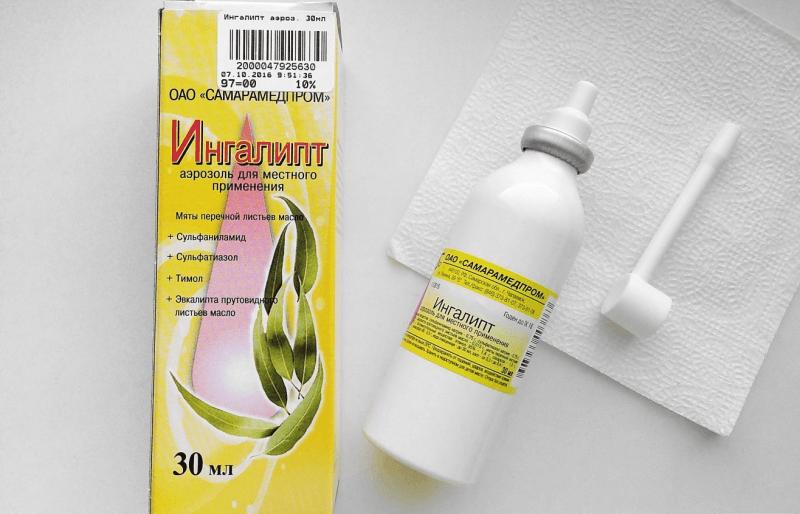 Если болит горло: применение препарата Ингалипт во время беременности