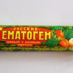 Гематоген с лесными орехами