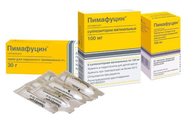 Противогрибковые средства при беременности