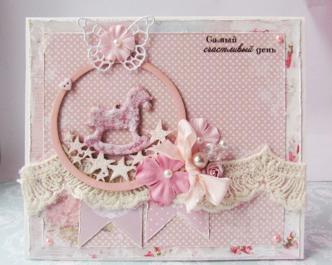 Николаем чудотворцем, открытка новорожденной девочки своими руками