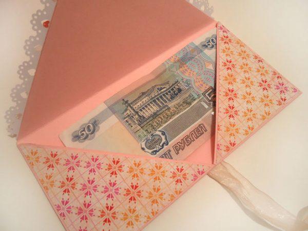 Деньги в конверте