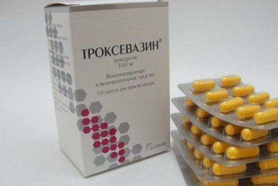 Капсулы Троксевазина