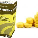 Фурациллин