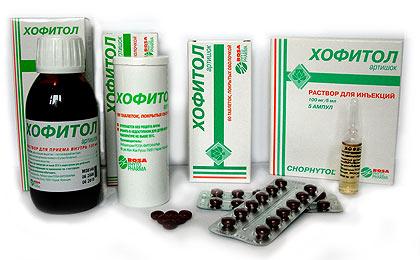 Лекарственные формы Хофитола