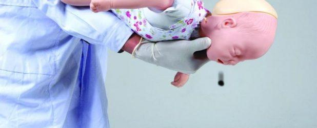 Извлечение инородного тела