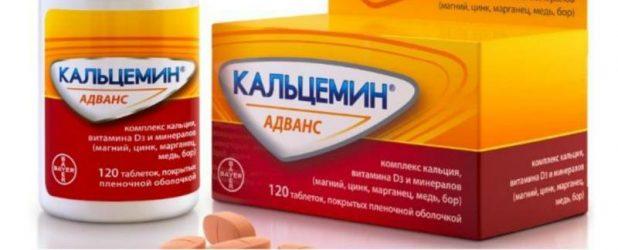 Какой препарат с кальцием