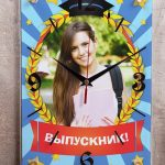 Часы с портретом выпускницы