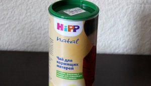 Чай Hipp - вкусный напиток для улучшения лактации/