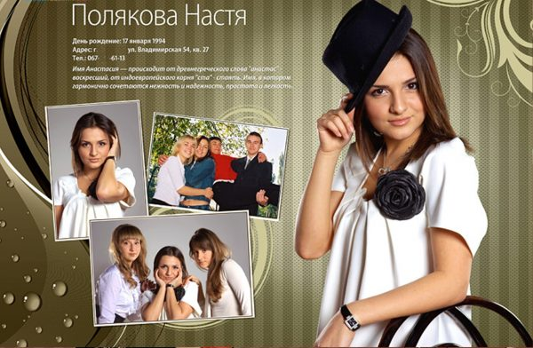 Главная страница фотоальбома