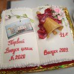 Торт в виде раскрытой книги