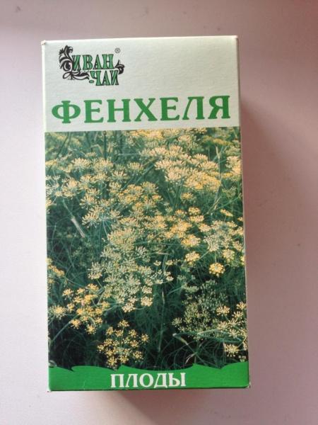 Семена фенхеля в упаковке
