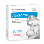 Таблетки Лактогон Леовит