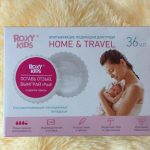 Вкладыши для груди Home&Travel от Roxy Kids
