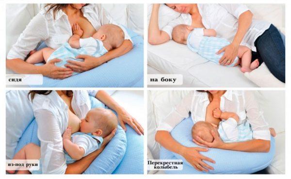 Позы для кормления малыша