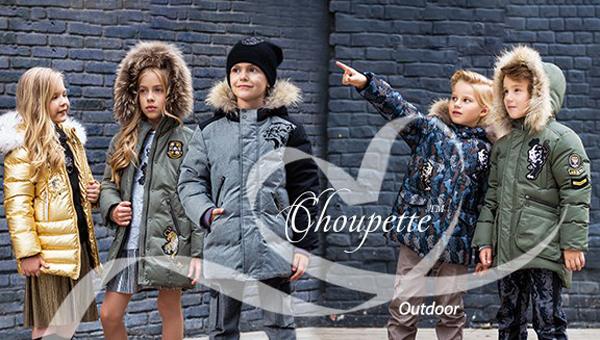 Выбираем зимнюю верхнюю одежду для детей: советы от Choupette