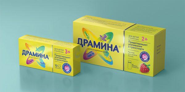Две упаковки с препаратом Драмина