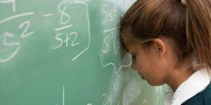 Некоторые дети стесняются отвечать урок у доски, что негативно сказывается на их успеваемости и личностном развитии.