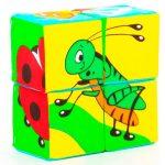 Набивные кубики